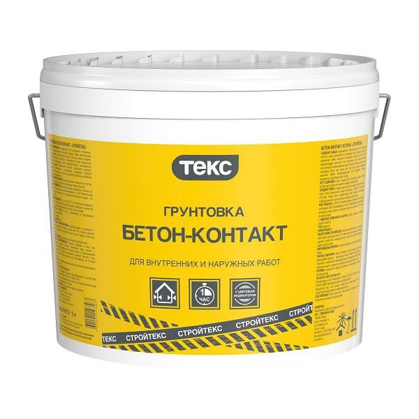 купить бетон контакт в екатеринбурге